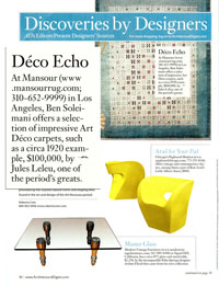 Architectural Digest 2010 12